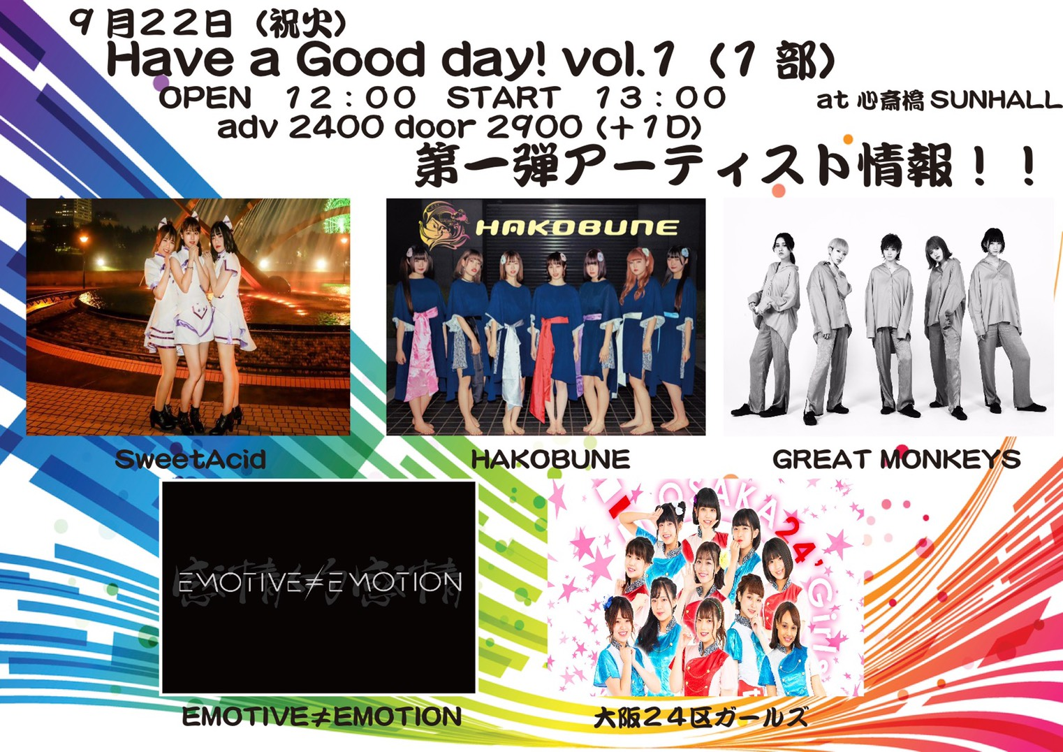 Have a Good Day! vol.1