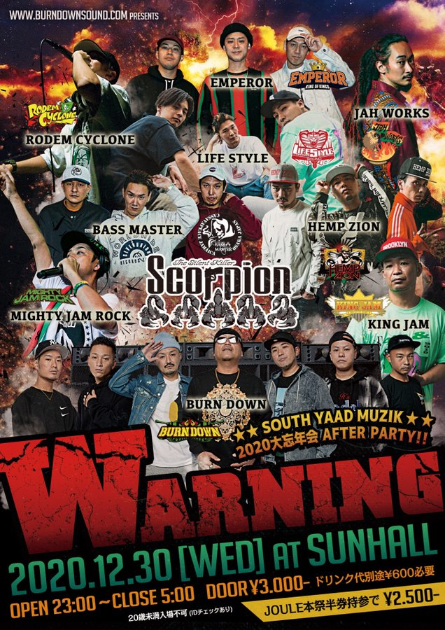 SOUTH YAAD MUZIK 2020 大忘年会 AFTER PARTY『WARNING』