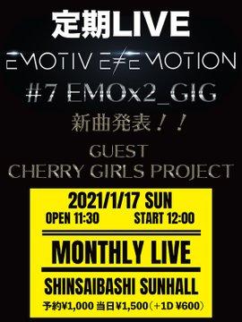 #7 EMOx2_GIG