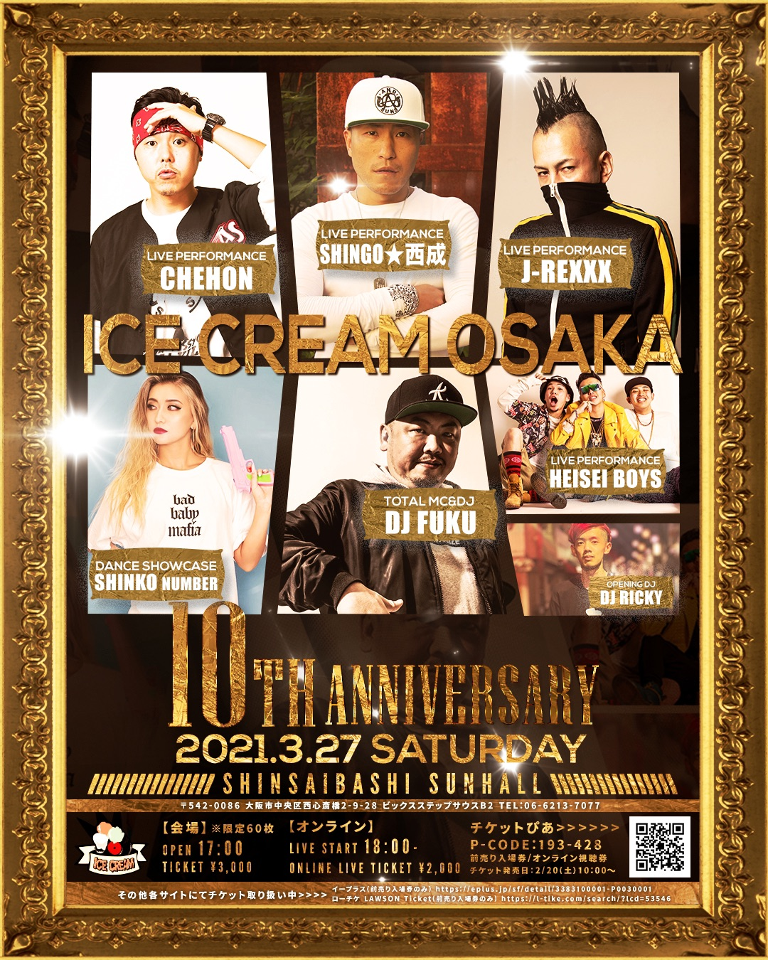 ICE CREAM OSAKA 10th Anniversary