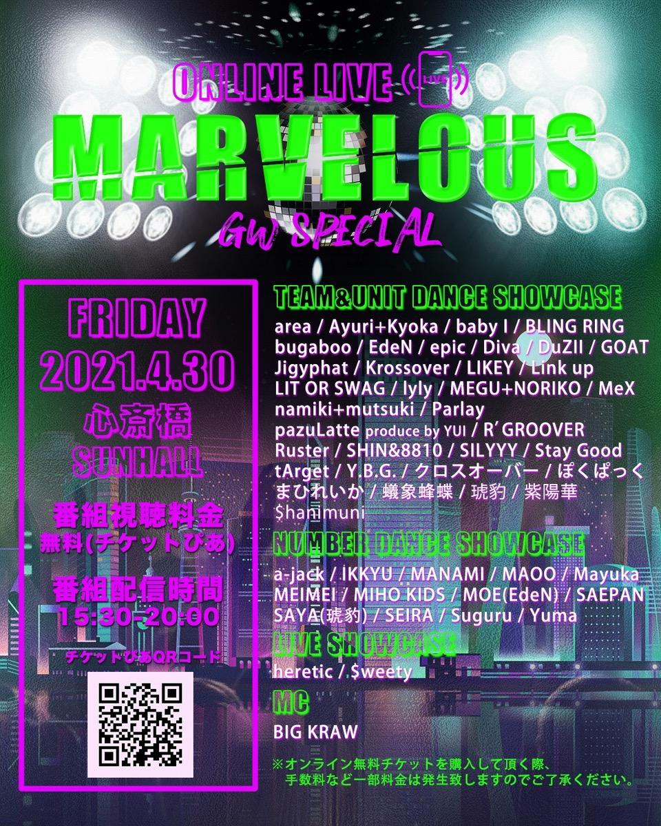 MARVELOUS ONLINE LIVE -GW SPECIAL-