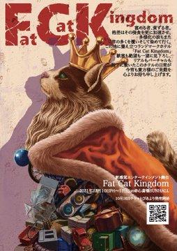 Fat Cat Kingdom