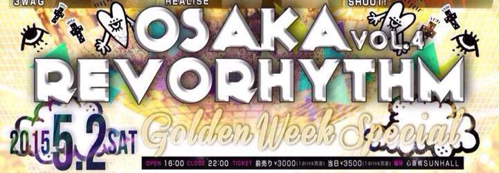 OSAKA REVORHYTHM Vol.4  〜Golden Week Special〜