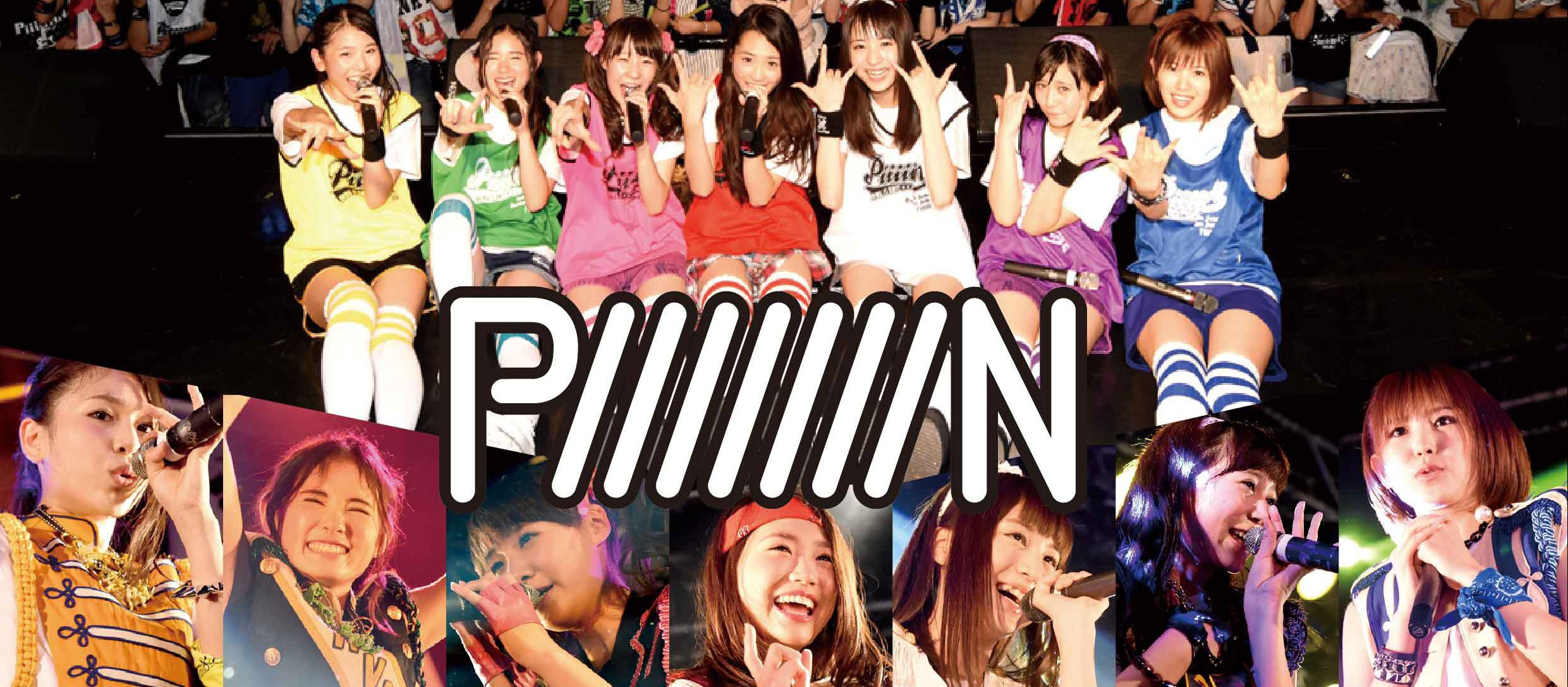 "PiiiiiiiN ""愛ある青春ROCK NIGHT!"" JAPAN TOUR 2015 in 大阪"