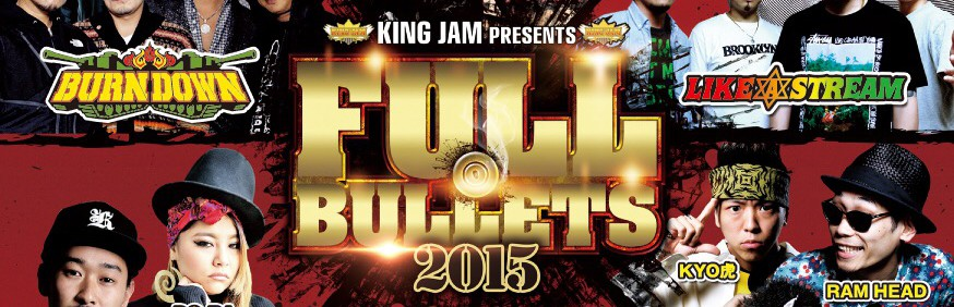 KING JAM PRESENTS FULL BULLETS 2015