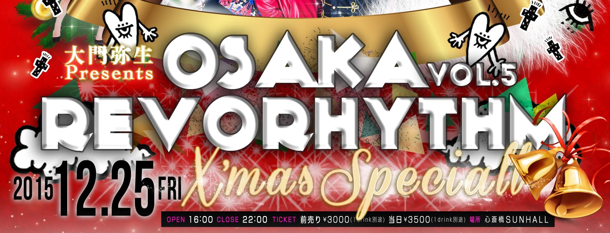OSAKA REVORHYTHM Vol.5 〜X'mas Special〜
