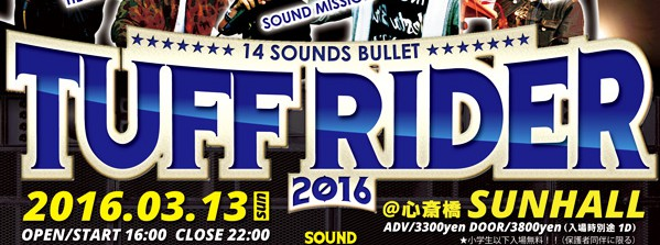 TUFF RIDER  -14 SOUNDS BULLET-
