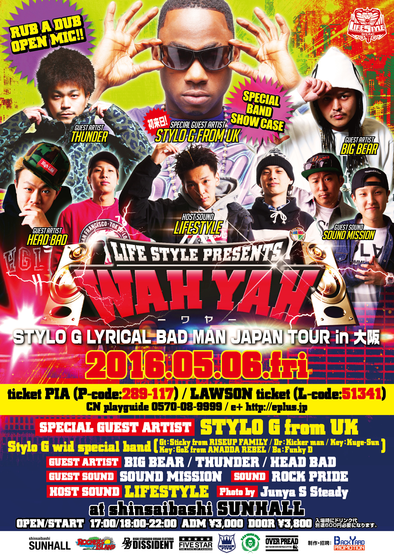 WAH YAH〜STYLO G LYRICAL BAD MAN JAPAN TOUR in 大阪〜