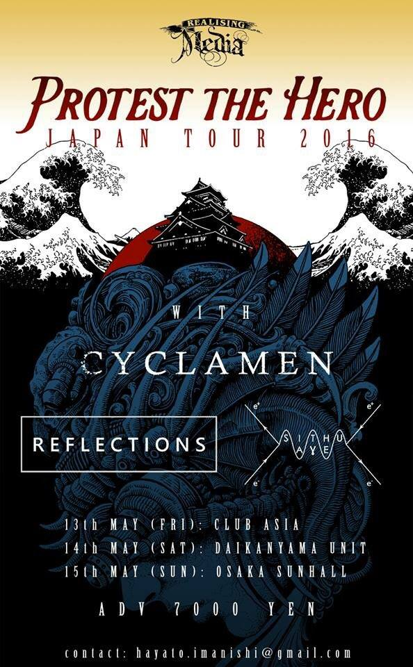 PROTEST THE HERO JAPAN TOUR '16