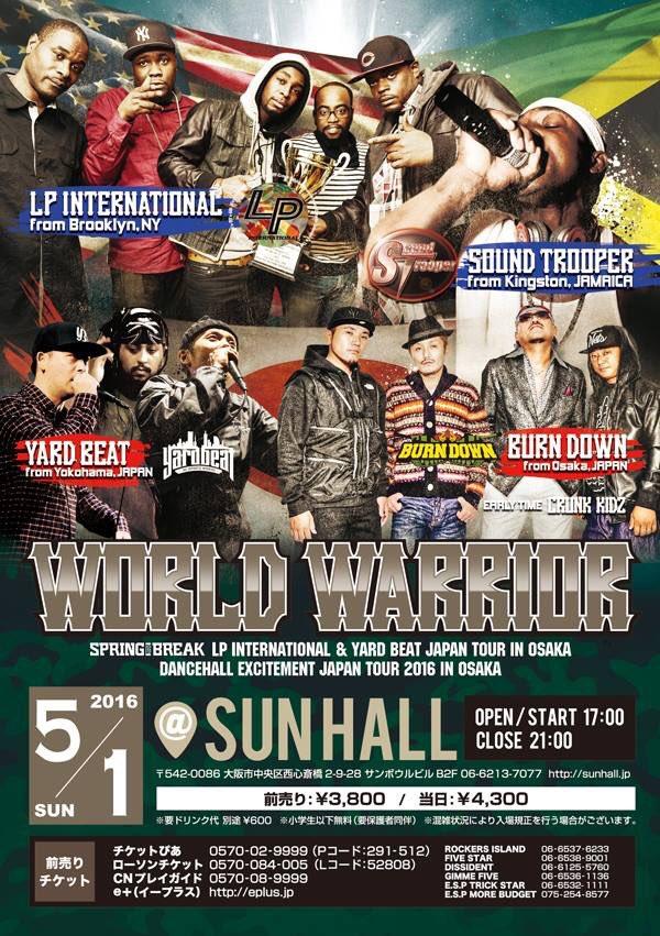 WORLD WARRIOR SPRIG BREAK 2016 LP INTERNATIONAL & YARD BEAT JAPAN TOUR in OSAKA              DANCEHALL EXCITEMENT JAPAN TOUR 2016 in OSAKA