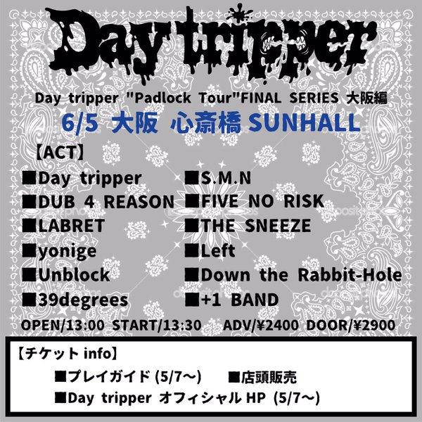 "Day tripper ""Padlock Tour""FINAL SERIES 大阪編"