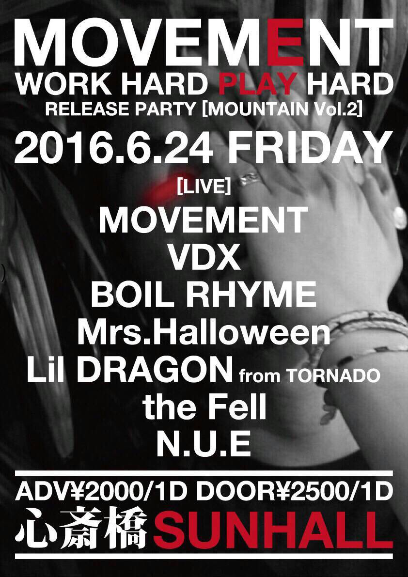 MOUNTAIN vol.2  -MOVEMENT release party-
