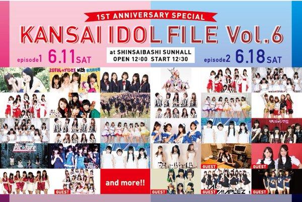 KANSAI IDOL FILE Vol.06  1st Anniversary Special episode1