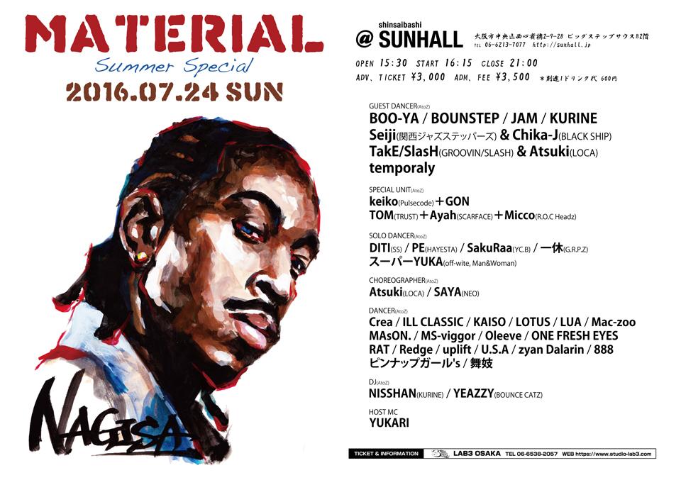 『MATERIAL』 ~Summer Special~