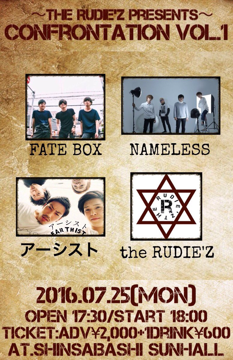 〜THE RUDIE'Z presents〜  Confrontation vol.1