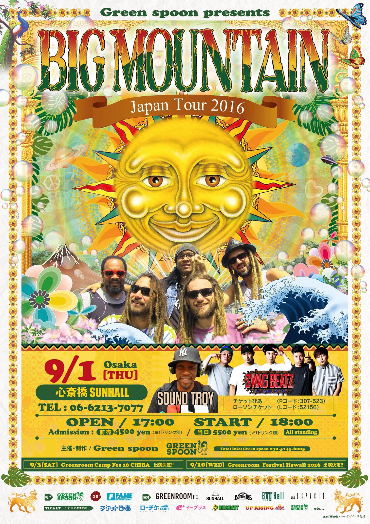 Big Mountain Japan Tour 2016