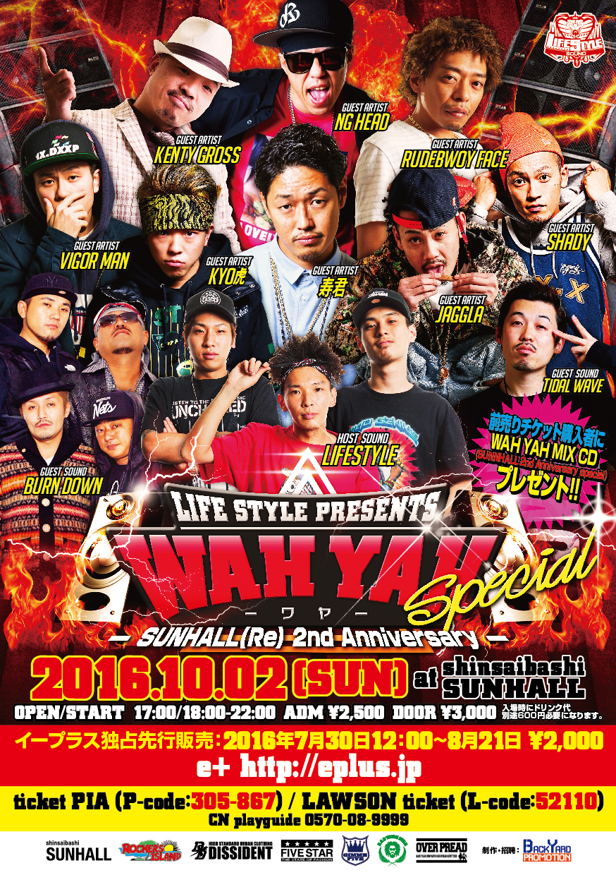 LIFE STYLE PRESENTS  WAH YAH SPECIAL  SUNHALL (Re) 2nd Anniversary