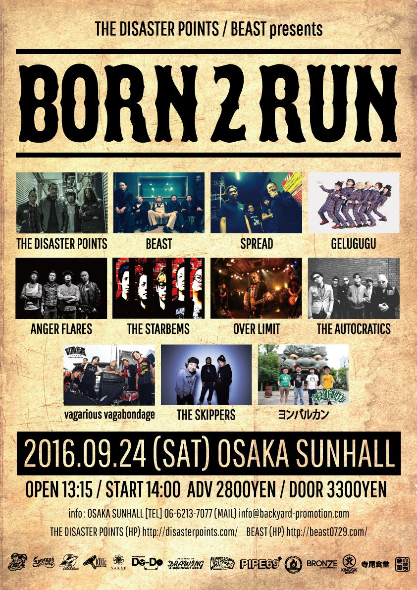 THE DISASTER POINTS & BEAST presents 『BORN 2 RUN』