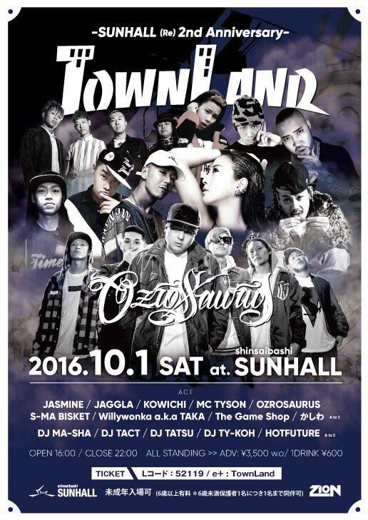 Town Land  〜SUNHALL (Re) 2nd Annivesary〜