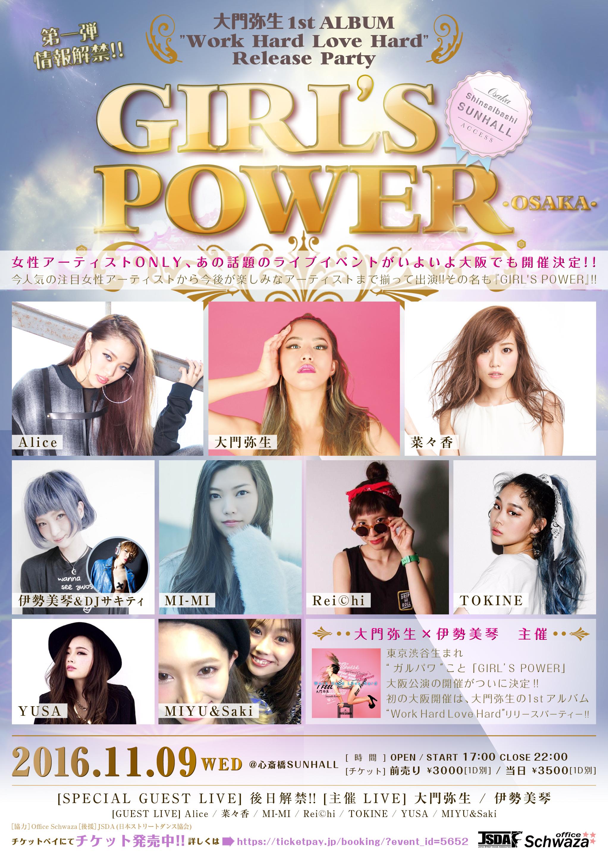 GIRL'S POWER – OSAKA –
