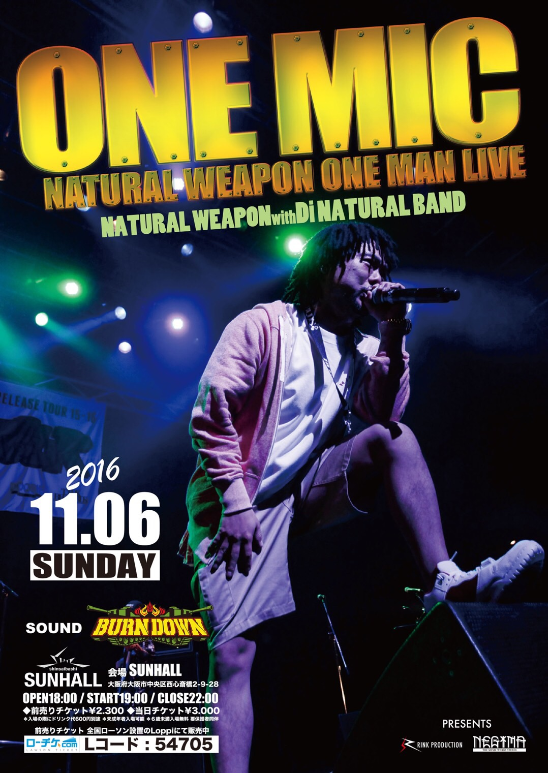 ONE MIC NATURAL WEAPON ONEMAN LIVE