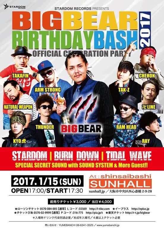 STARDOM RECORDS presents  BIG BEAR ★BIRTHDAY BASH★