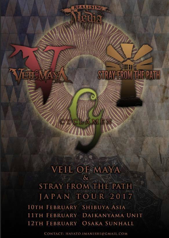 VEIL OF MAYA & Stray From The Path JAPAN TOUR 2017