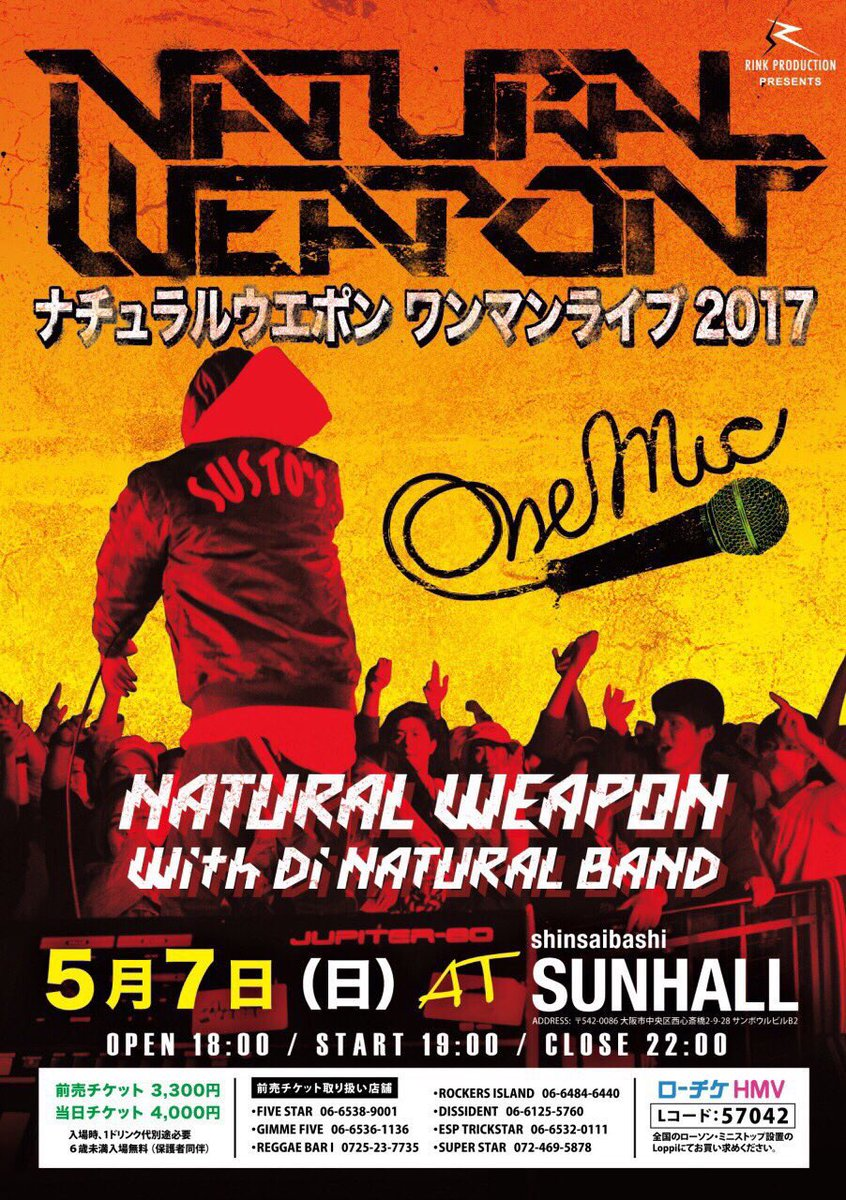 NATURAL WEAPON ONEMAN live 2017