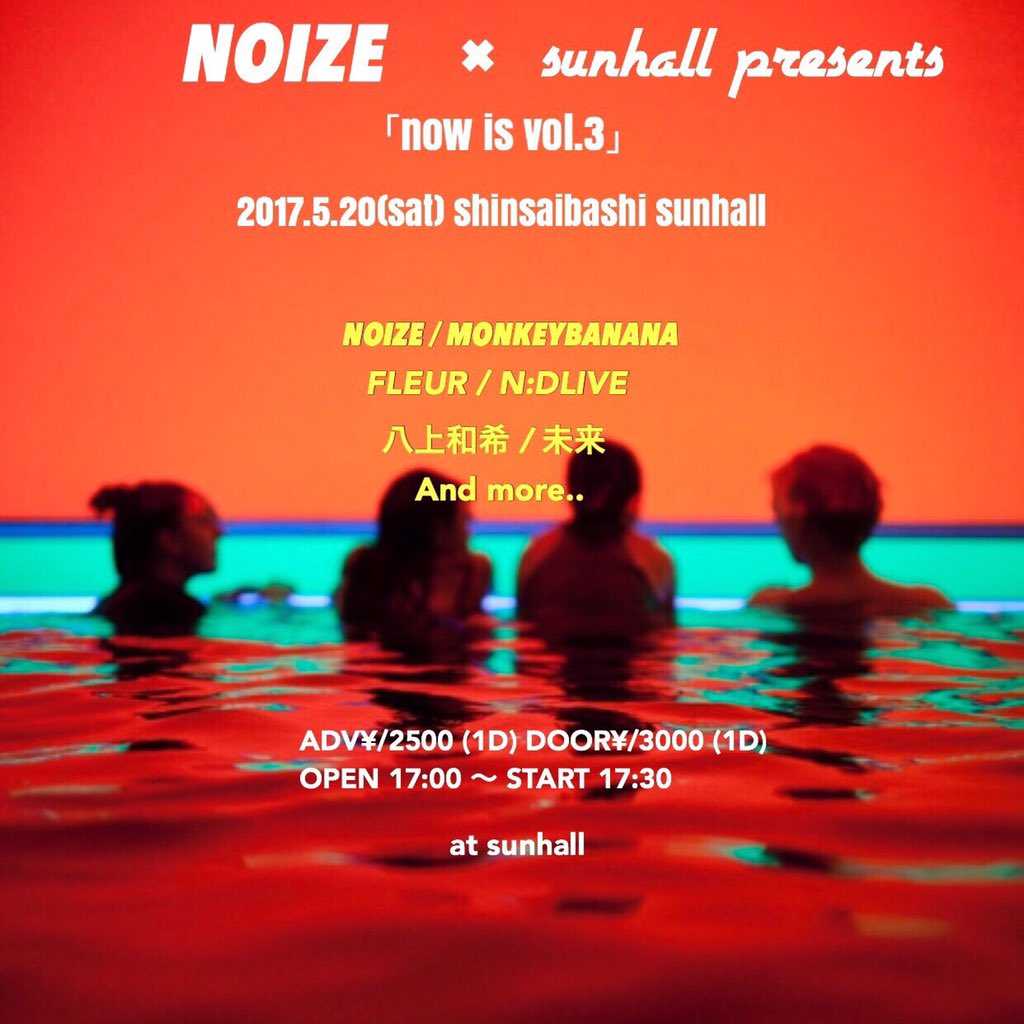 NOIZE×SUNHALL presents 「now is.. Vol.3」