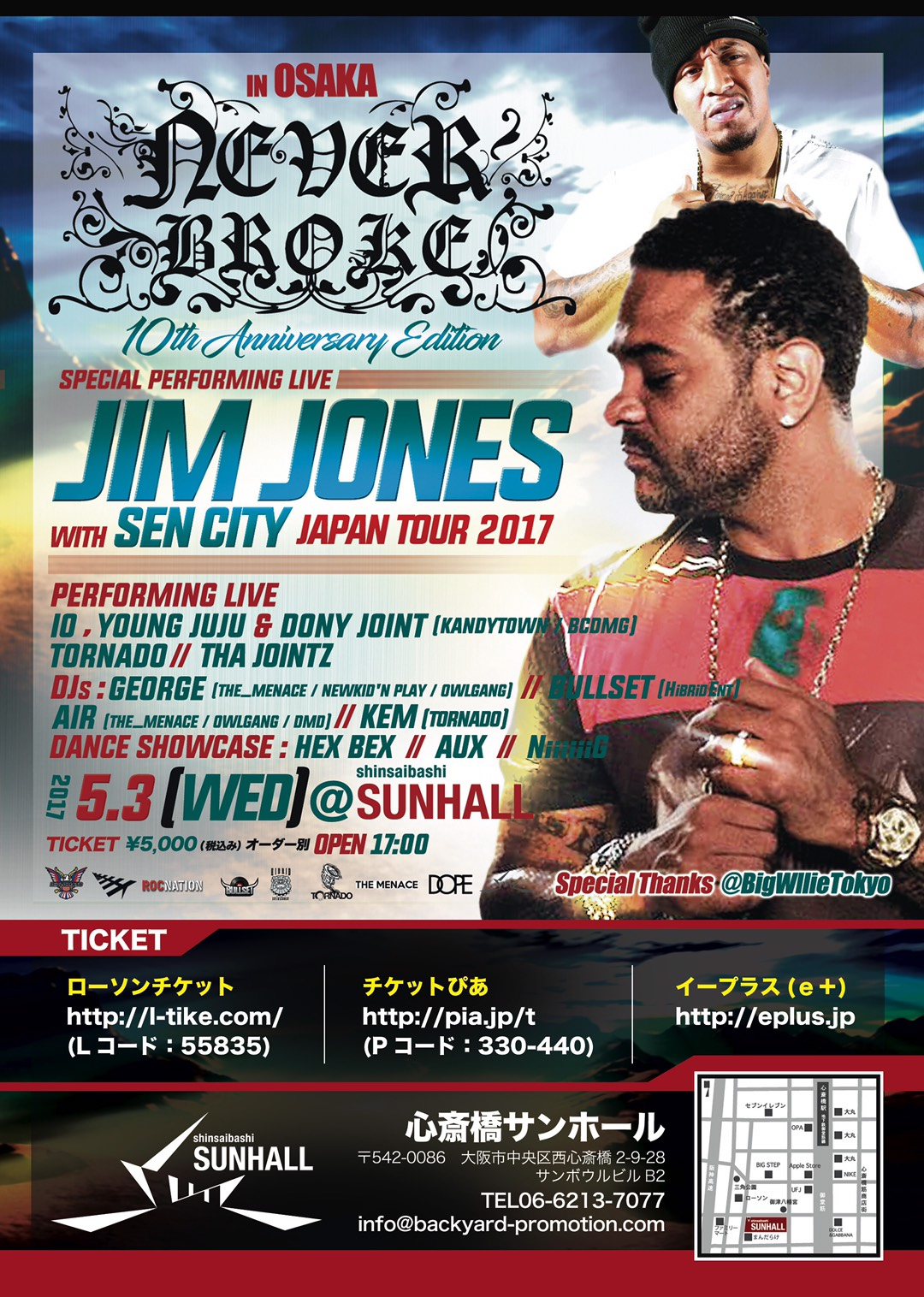 NEVER BROKE IN OSAKA 〜Jim Jones JAPAN TOUR 2017〜