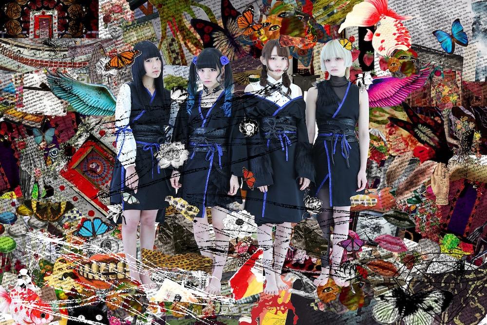 ゆくえしれずつれづれ 東名阪無料ワンマンツアー「pandemic」