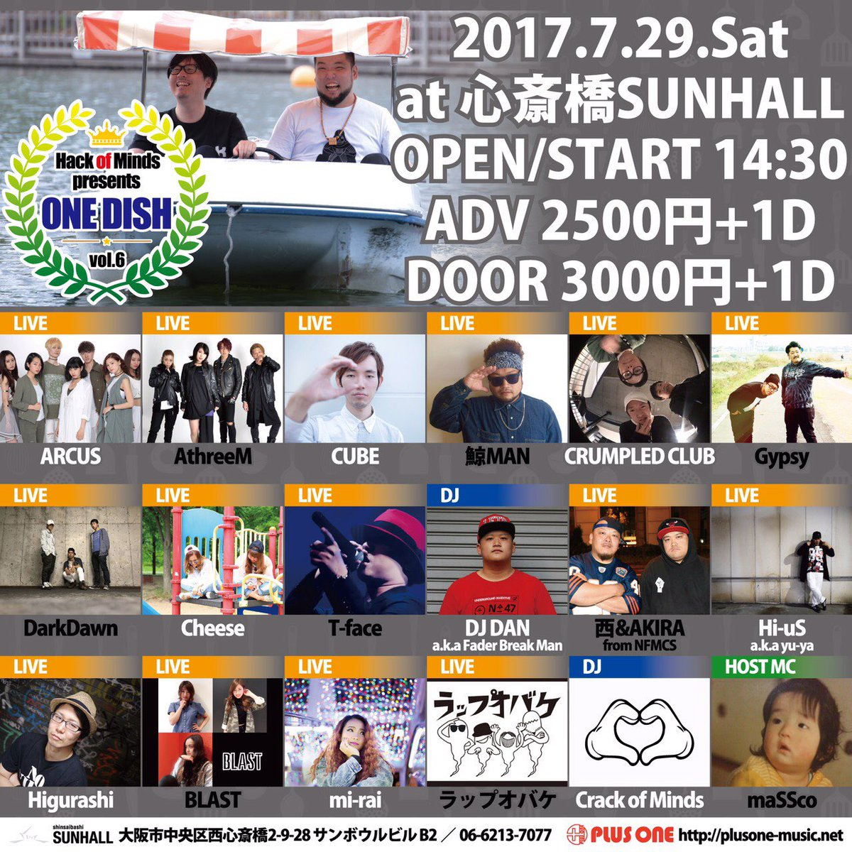 Hack of Minds presents ONE DISH vol.6