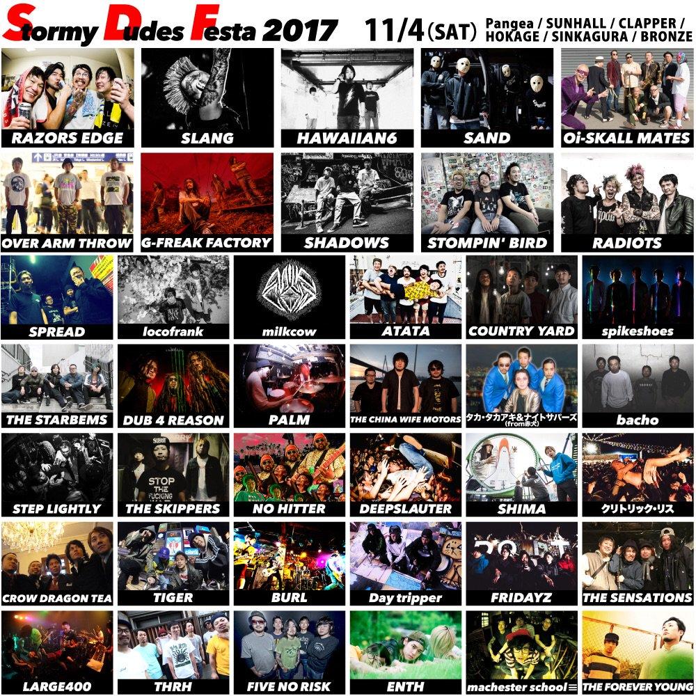 "RAZORS EDGE presents ""STORMY DUDES FESTA 2017"""