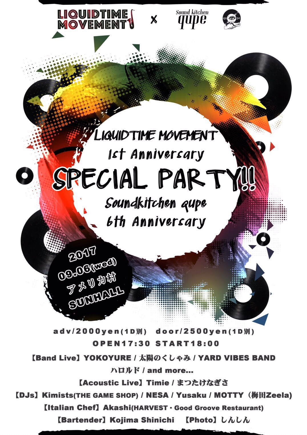 LIQUIDTIME  MOVEMENT 1st Anniversary SPECIAL PARTY!!