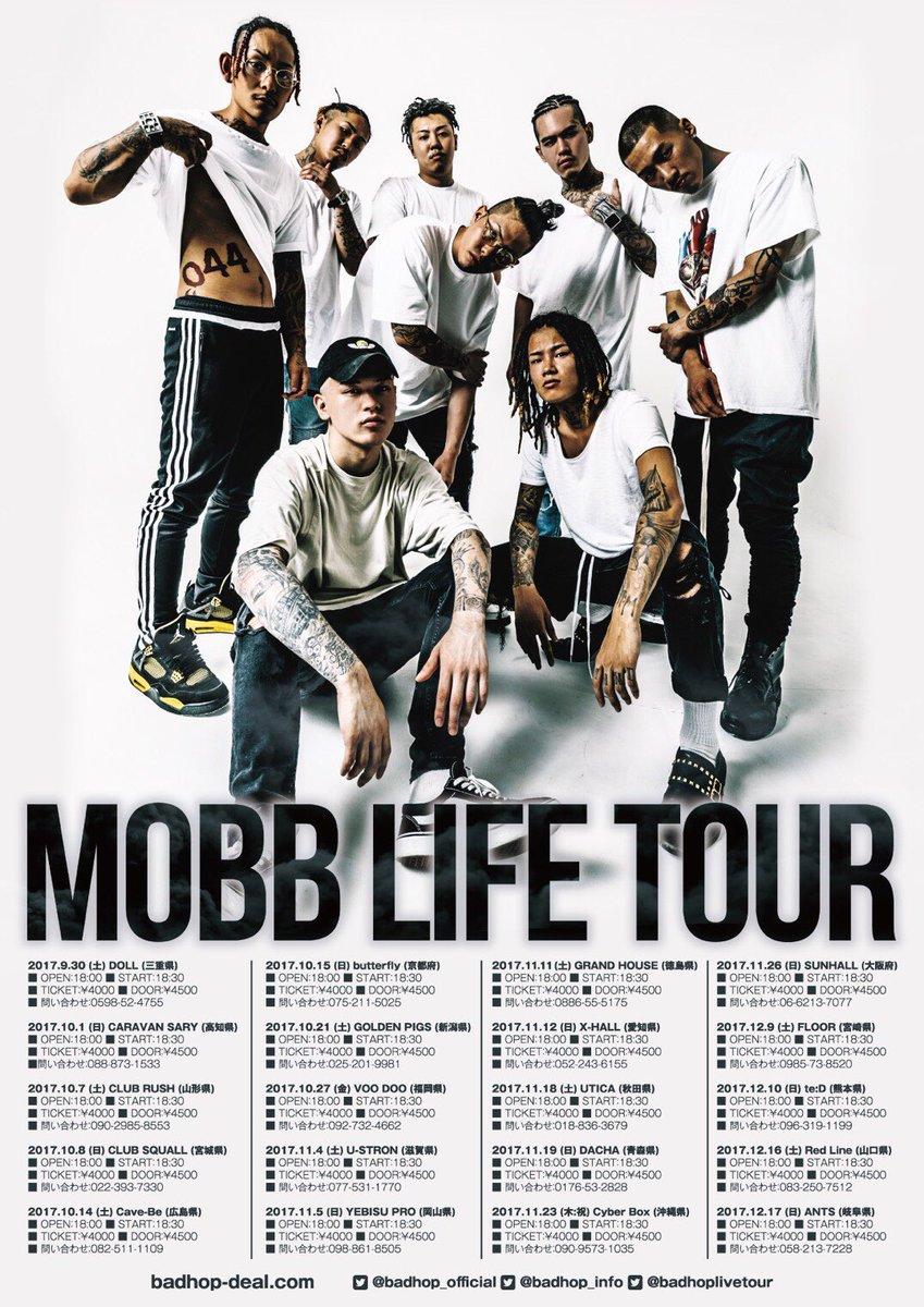 Mobb Life Releas Live Tour 2017