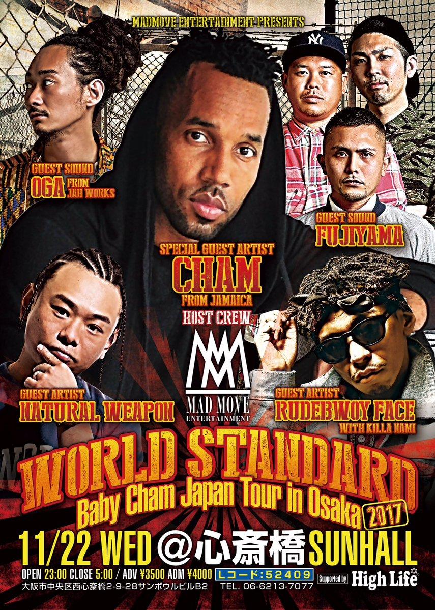 World Standard  -Cham Japan Tour in Osaka –