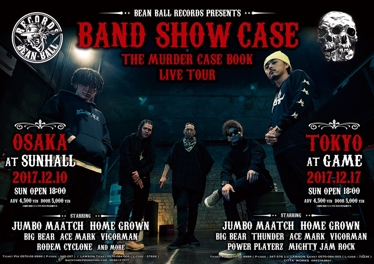 BEAN BALL RECORDS PRESENTS MURDER CASE BOOK LIVE TOUR – BAND SHOW CASE –  OSAKA
