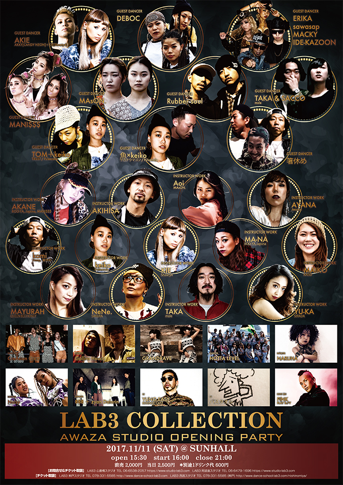 『LAB3 COLLECTION』 ~LAB3 阿波座スタジオ オープニングパーティー~