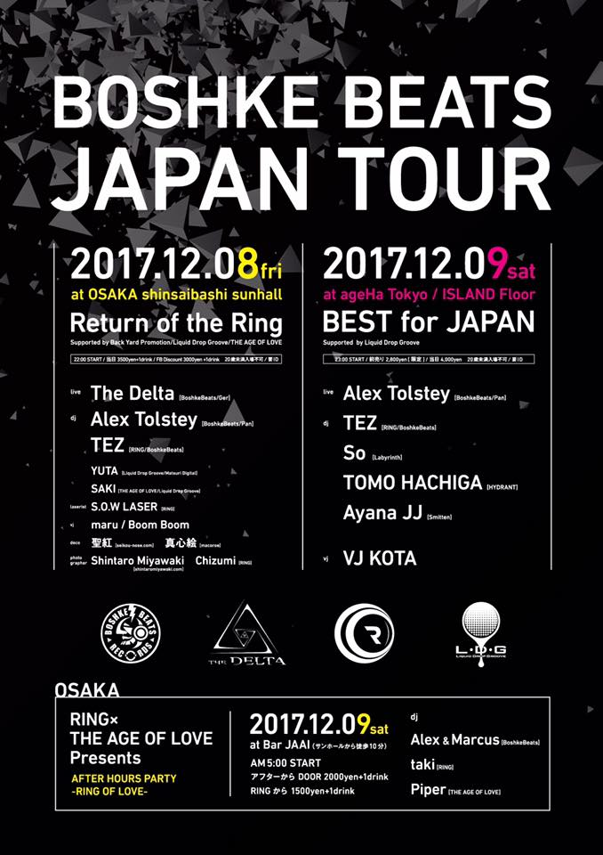 BOSHKE BEATS JAPAN TOUR