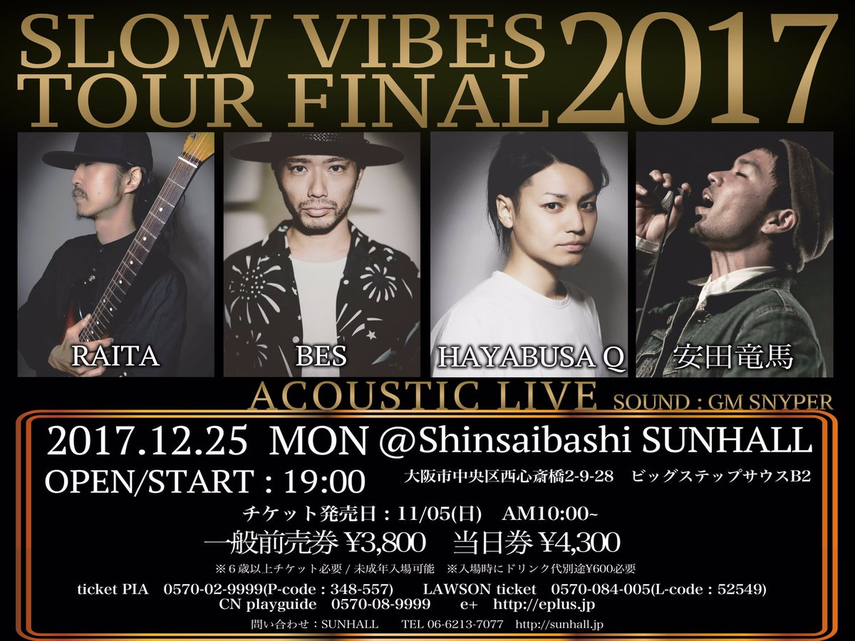 BES  ACOUSTIC LIVE SLOW VIBES TOUR FINAL