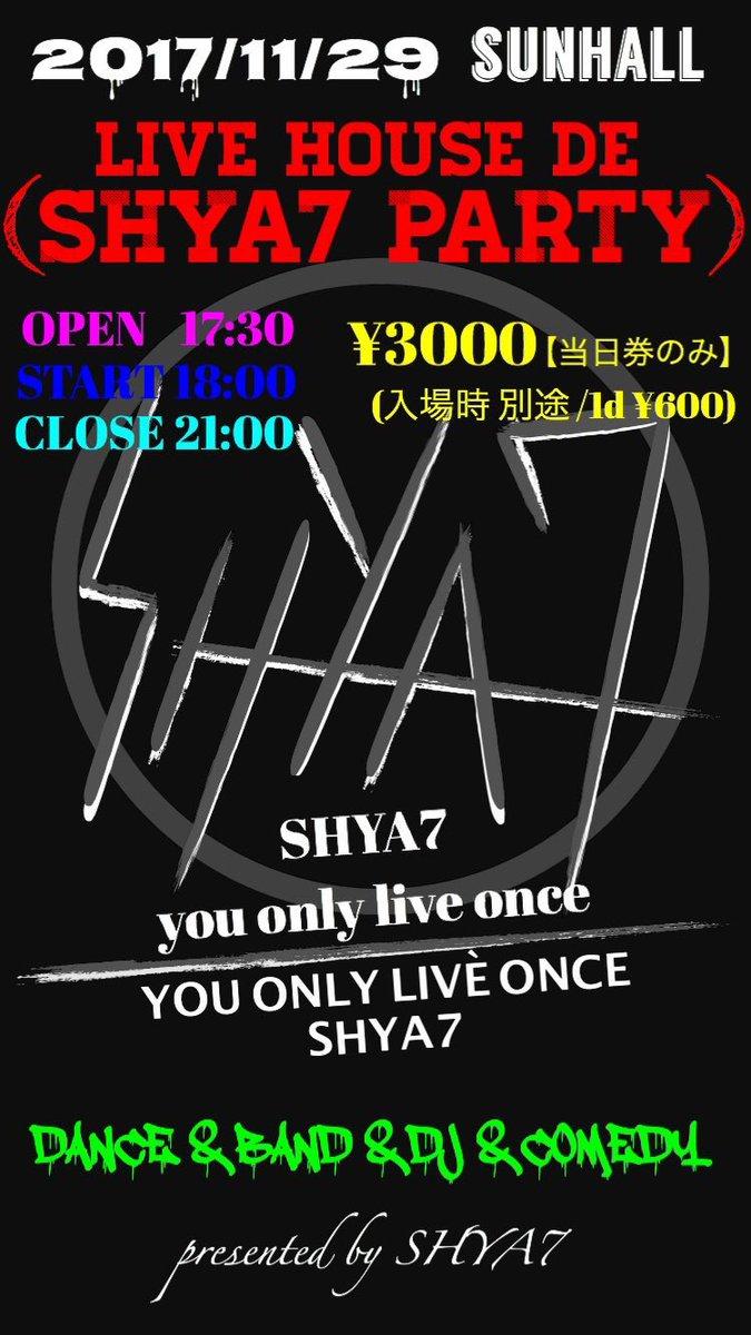 shya7・ PARTY