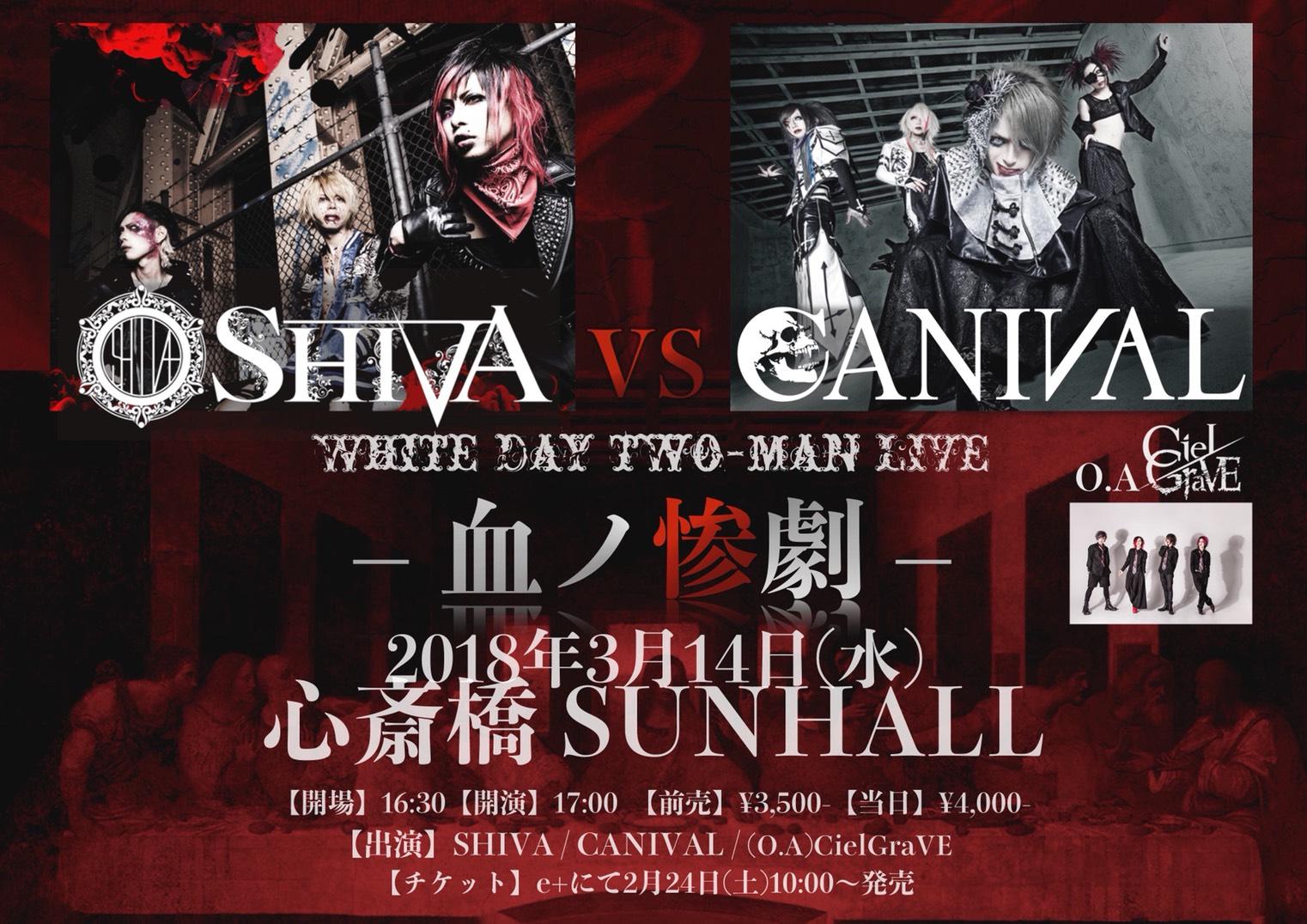 SHIVA WHITE DAY TWO-MAN 『SHIVA vs CANIVAL -血ノ惨劇-』
