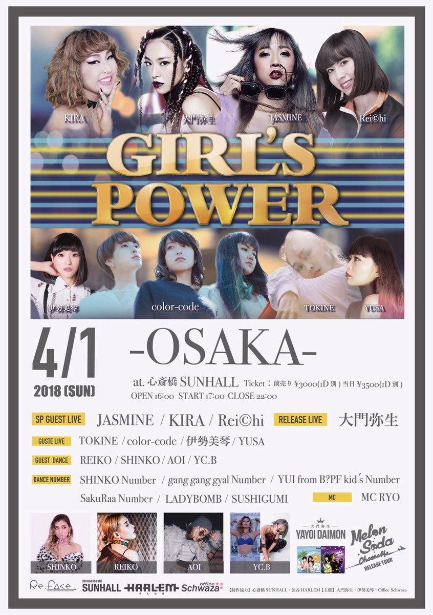 GIRL'S POWER -OSAKA- 2018 S/S