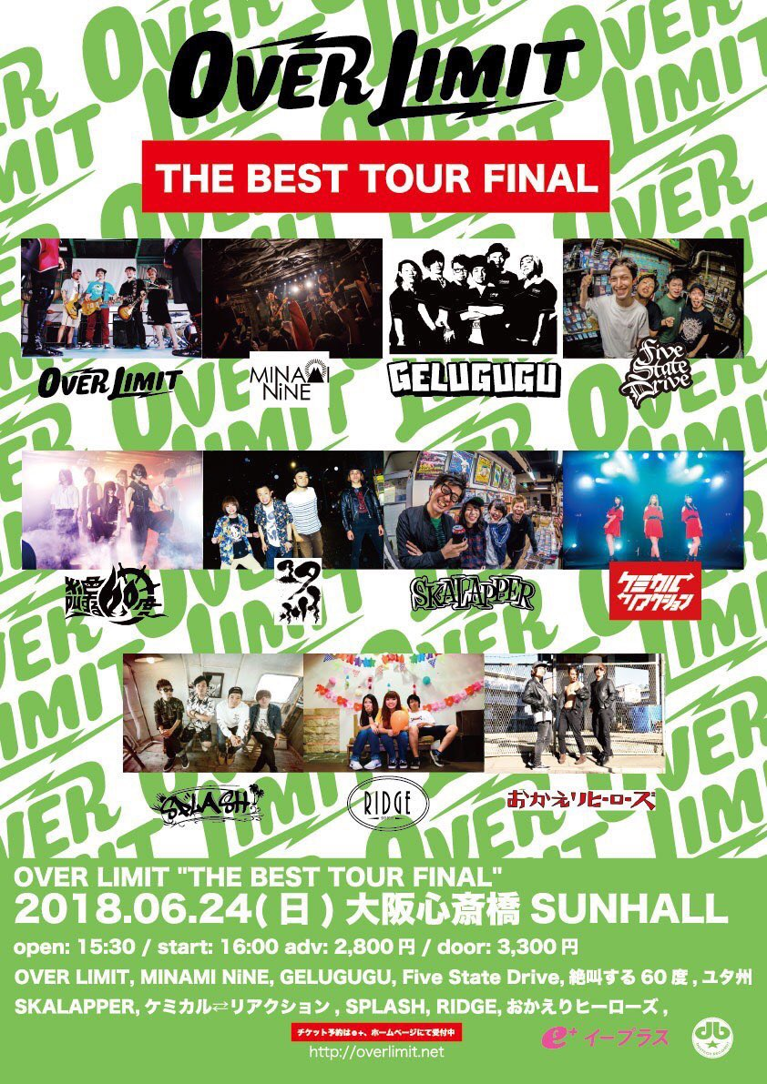 OVER LIMIT THE BEST TOUR FINAL -大阪編-