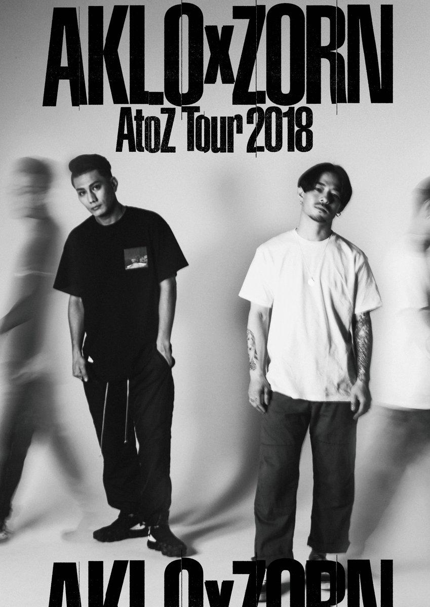 A to Z TOUR 2018