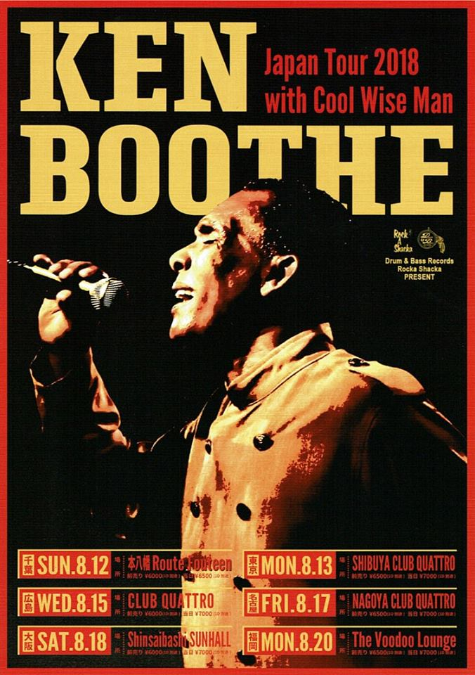 Drum & Bass Records / Rock A Shacka presents Ken Boothe with Cool Wise Man JAPAN Tour