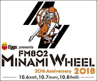 Eggs presents FM802 MINAMI WHEEL 2018 〜20th Anniversary〜