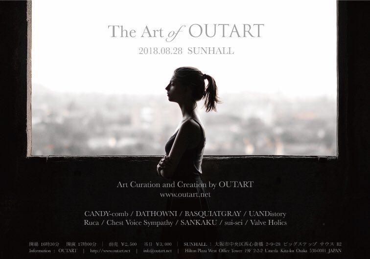 The Art of OUTART