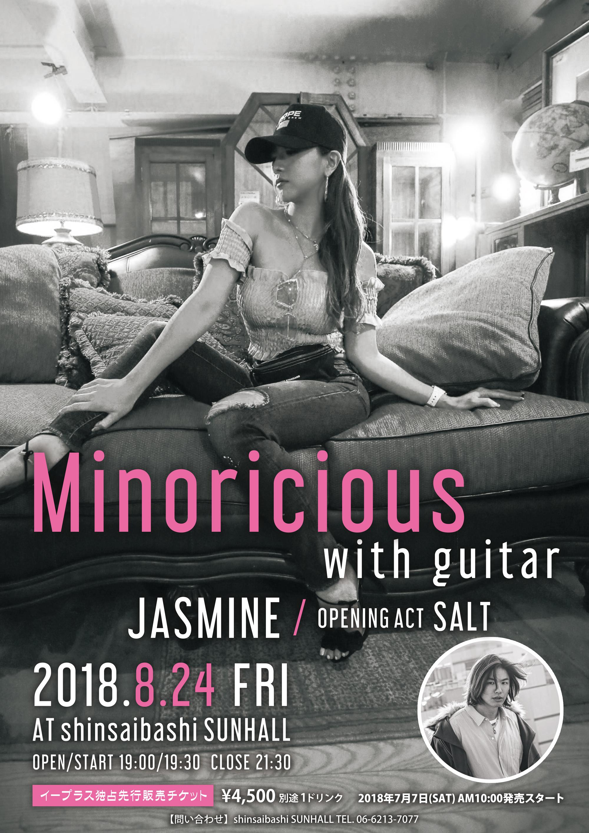 JASMINE one man live 『Minoricious with guitar』