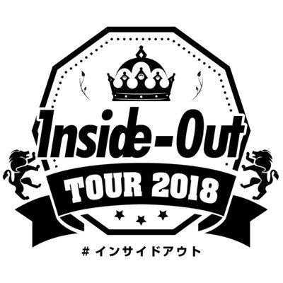 1NSIDE-0UT 'REAL END TOUR' FINAL